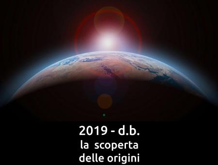 2019 D.B. LA SCOPERTA DELLE ORIGINI - PaeSaggi Teatrali